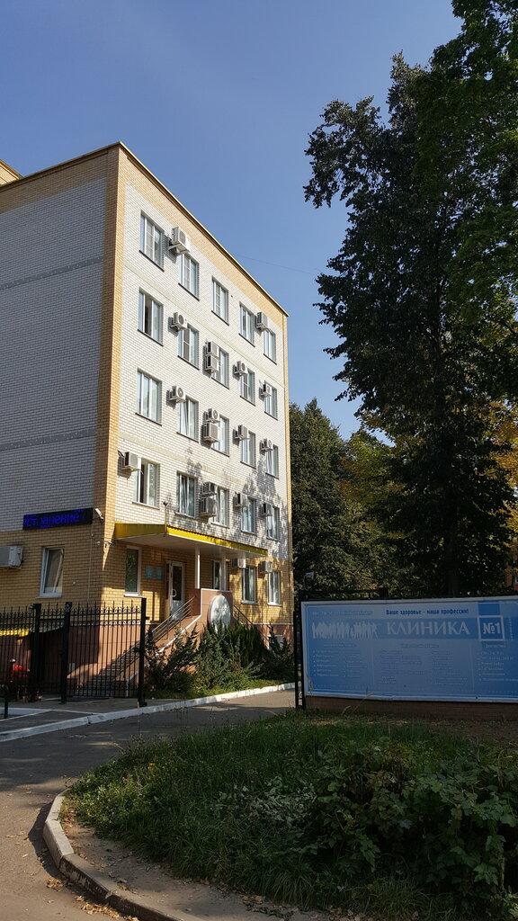 клиника астро обнинск официальный сайт фото отзывы алиханов отметил, что