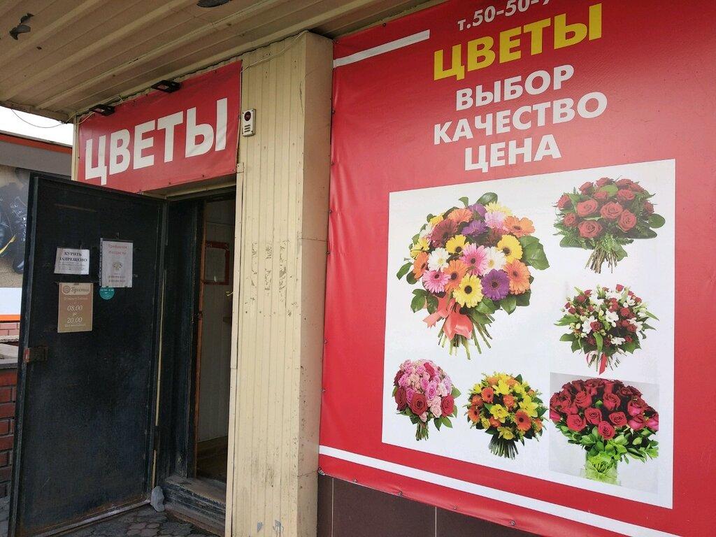Онлайн магазин цветов в омске