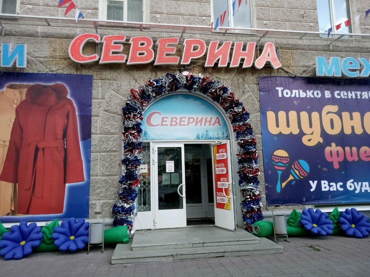 Свердлова Екатеринбург Магазин
