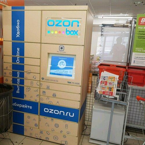 Ozon box - почтовый терминал, метро Бабушкинская, Москва — отзывы и фото —  Яндекс.Карты 83e7e0c50d2