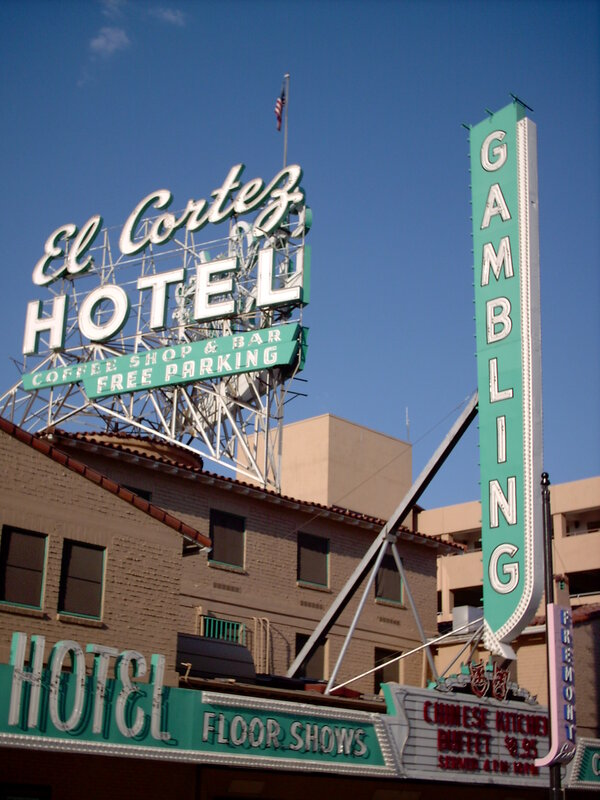 Cabana Suites at El Cortez
