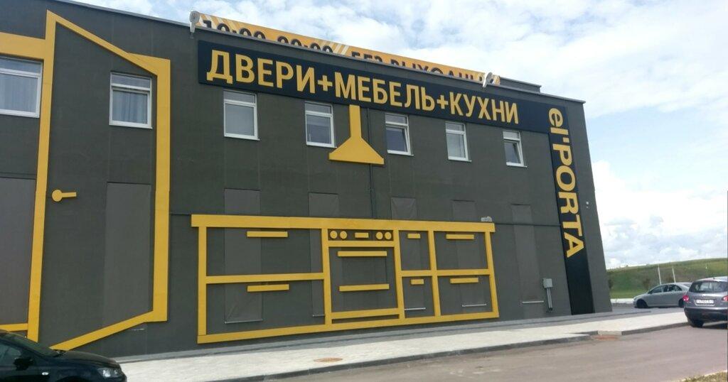 двери — Магазин Ēlporta — Минск, фото №2