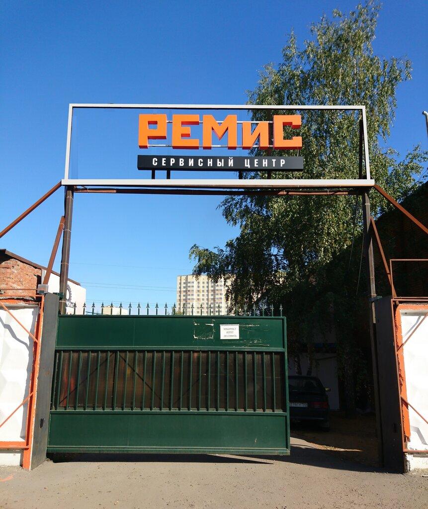 ремонт садовой техники — Сервисный центр Рем и С — Раменское, фото №1