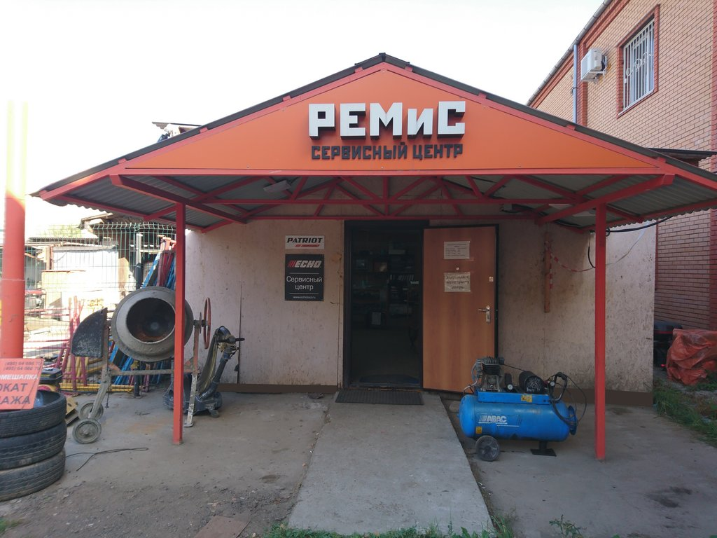 ремонт садовой техники — Сервисный центр Рем и С — Раменское, фото №2