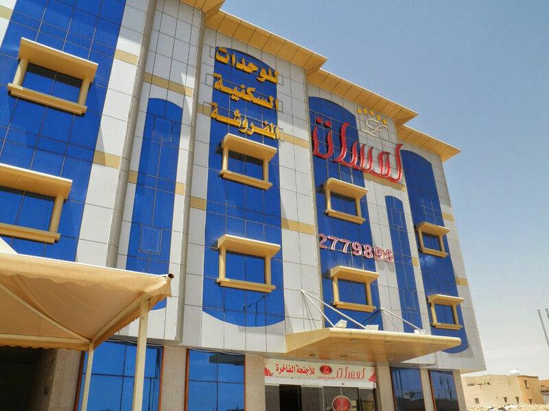Lamasat Al Hamra Furnished Apartments