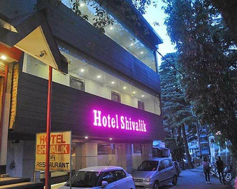Hotel Shivalik Dharamshala