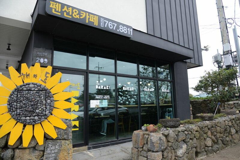 Jeju Baraki