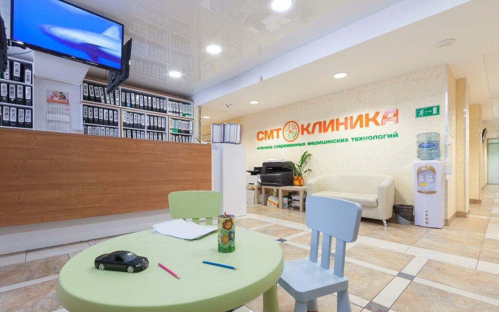 урологический центр — Многопрофильный медицинский центр СМТ-Клиника — Екатеринбург, фото №1