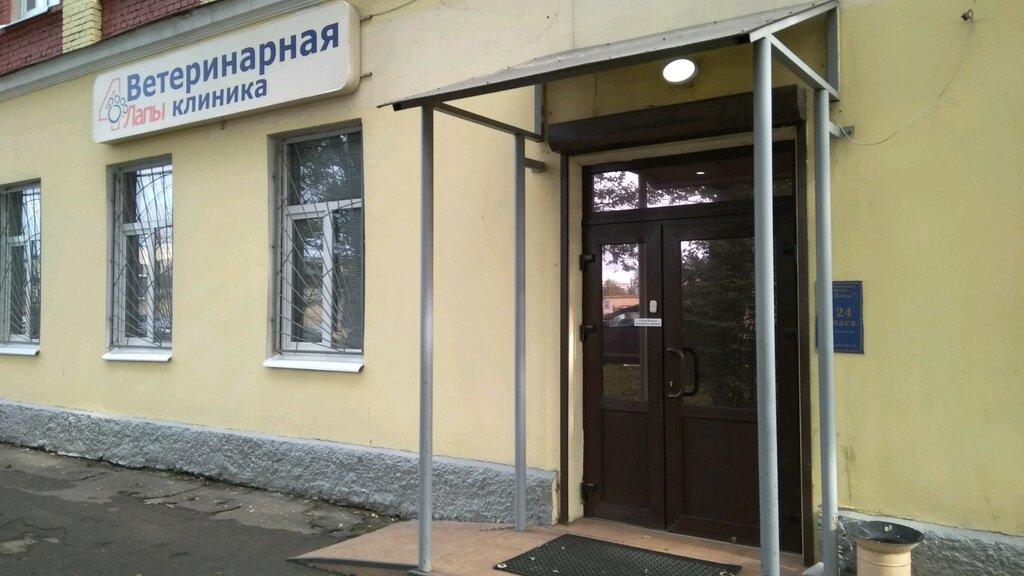 ветеринарная клиника — 4 Лапы — Санкт-Петербург, фото №3