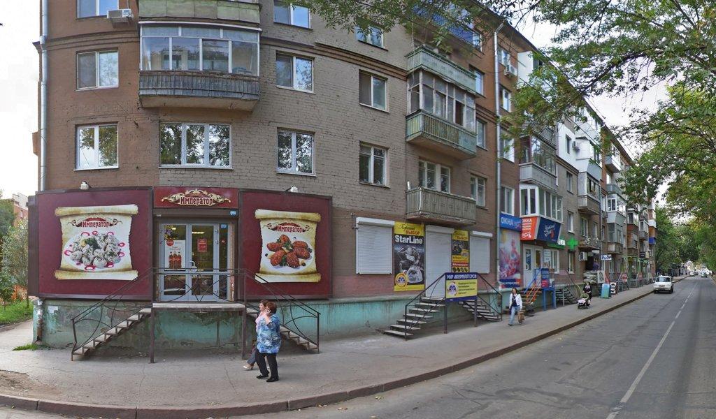 Панорама компьютеры и комплектующие оптом — Nbdc.ru — Самара, фото №1