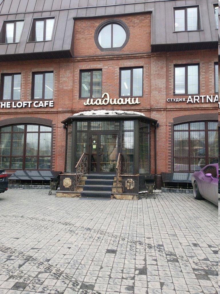 Автосалон москва духовской переулок 17 вакансии продавца консультанта в автосалоны москвы