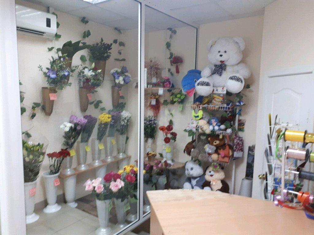 Оптом цветы на заказ екатеринбург уралмаш, компания доставка цветов