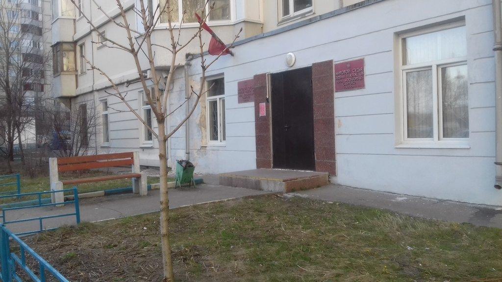 Мировой суд московского района г санкт-петербурга