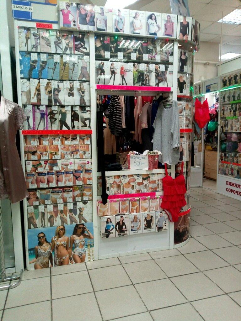 Магазины женского белья в красноярске заказ на пошив женского белья