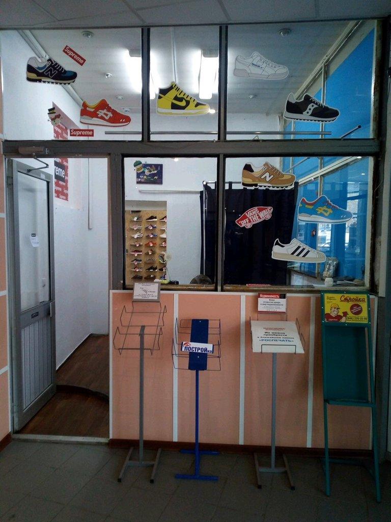c27ca06a9 All Stuff - магазин обуви, метро Гагаринская, Самара — отзывы и фото ...