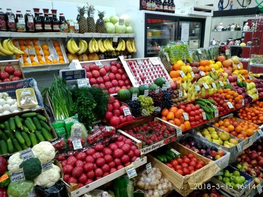 Картинки магазин овощей