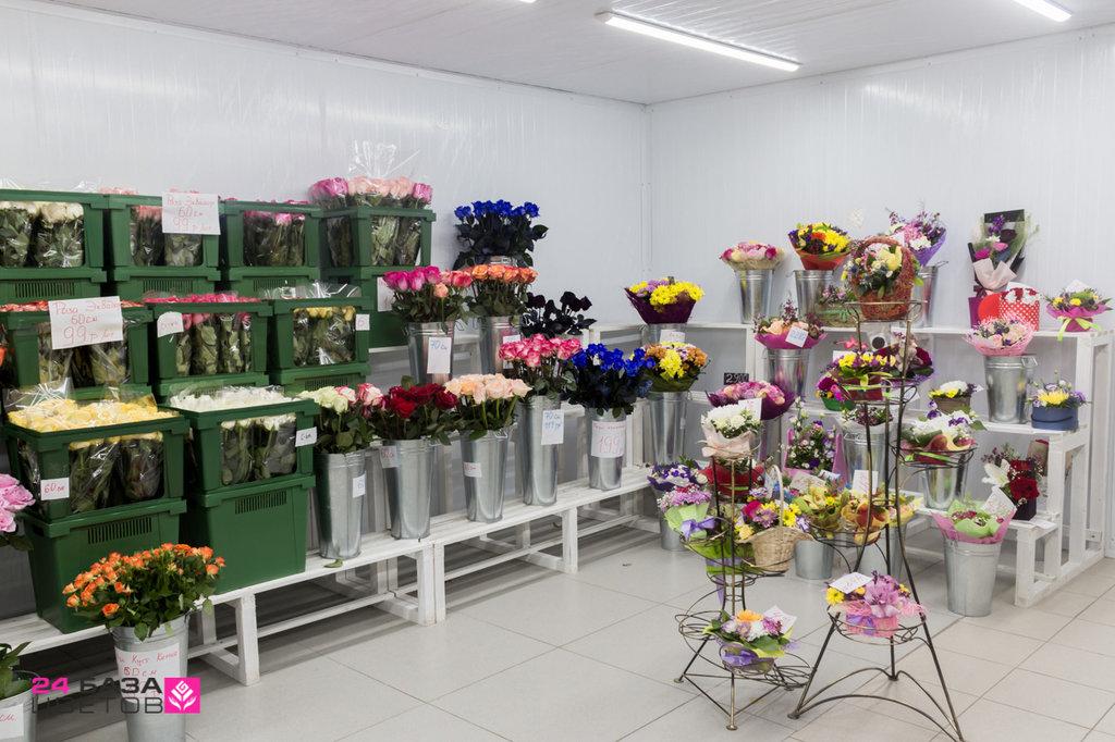Интернет Магазин Цветов 24
