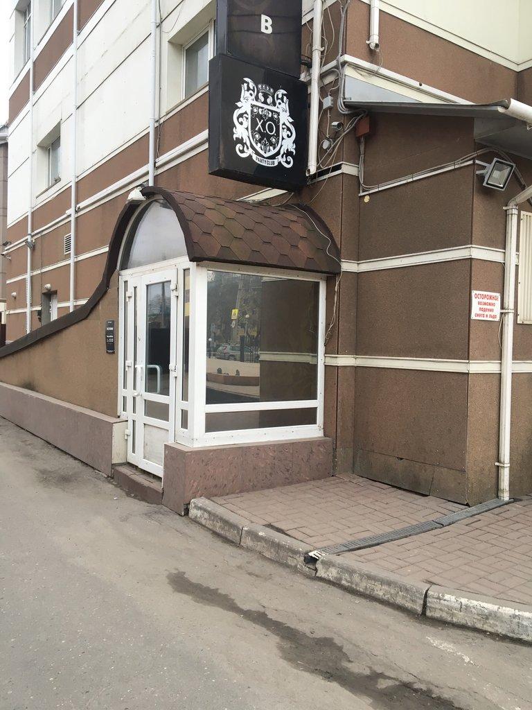 Ночные клуб вологда клуб центральная станция москве