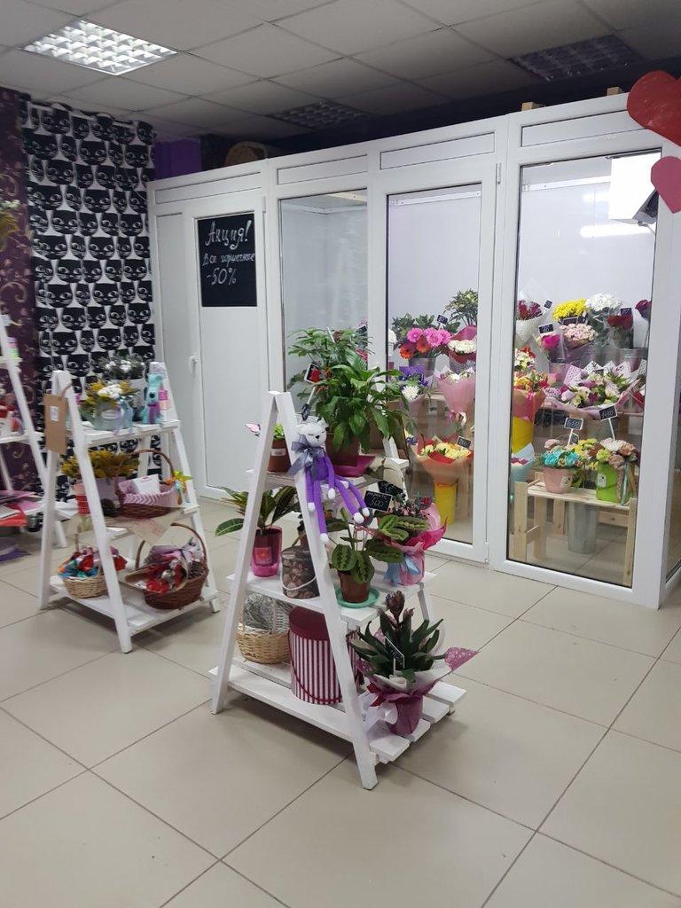 Цветов рузаевка, заказать цветов и подарков химки