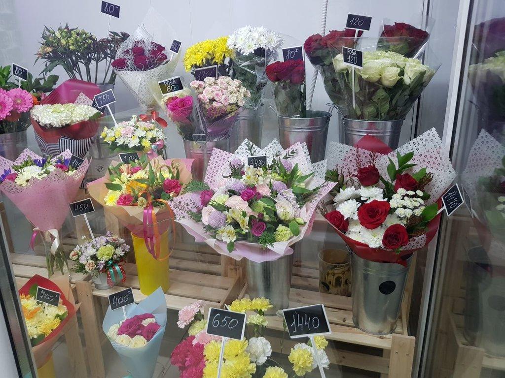 Доставка цветов подарков в екатеринбурге, цветы макеевка доставка