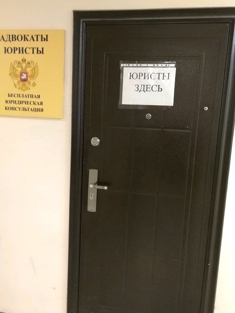 бесплатная юридическая консультация воронеж кольцовская 46