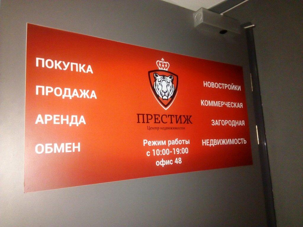 Минск агентство недвижимости за рубежом квартира берлин