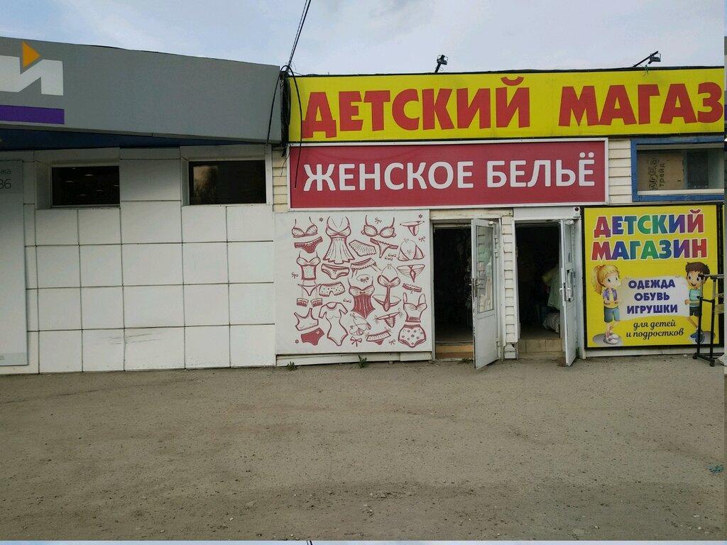 женское белье магазины рязань