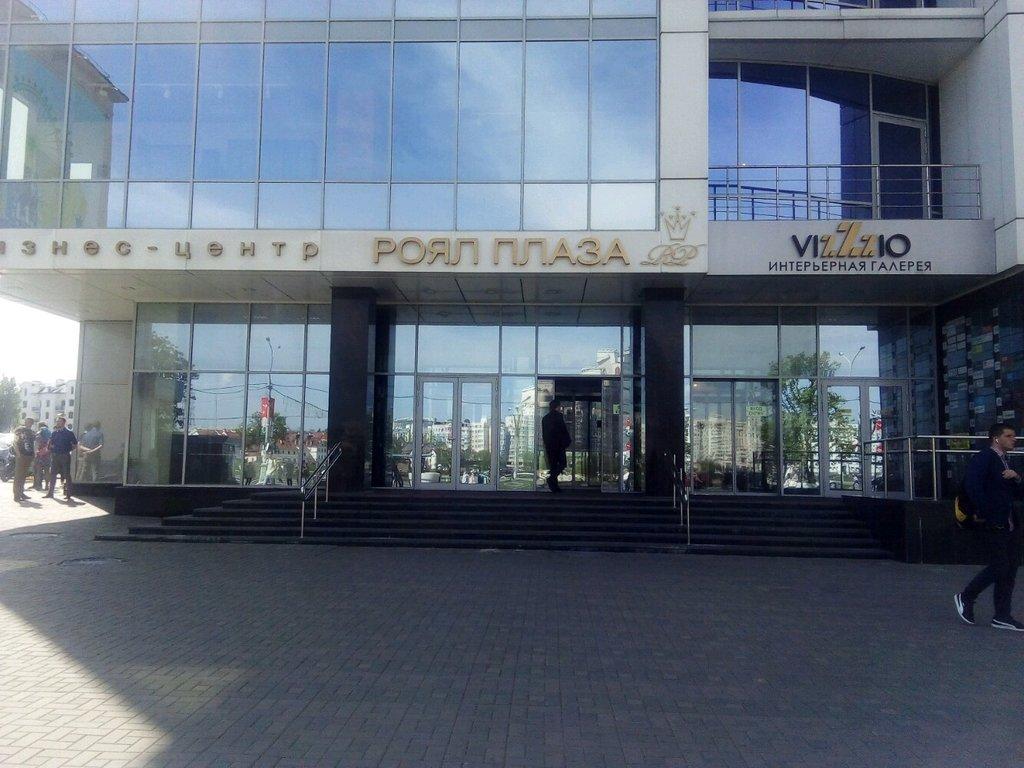 конференц-зал — Evente.by — Минск, фото №1