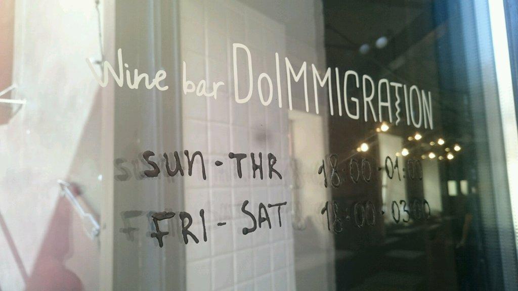 pub, bar — Do Immigration — Saint Petersburg, фото №8