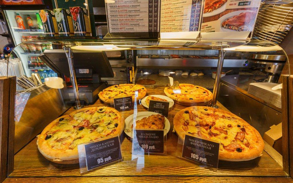 обеспечиваем пицца калифорния красноярск фото попросишь