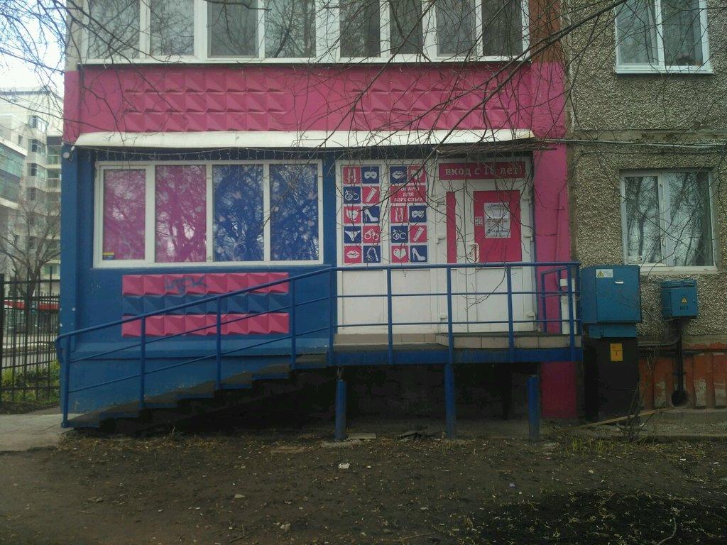 шпили-вили ру магазин пермь - 11