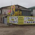 Сарент, Аренда спецтехники в Пензенской области