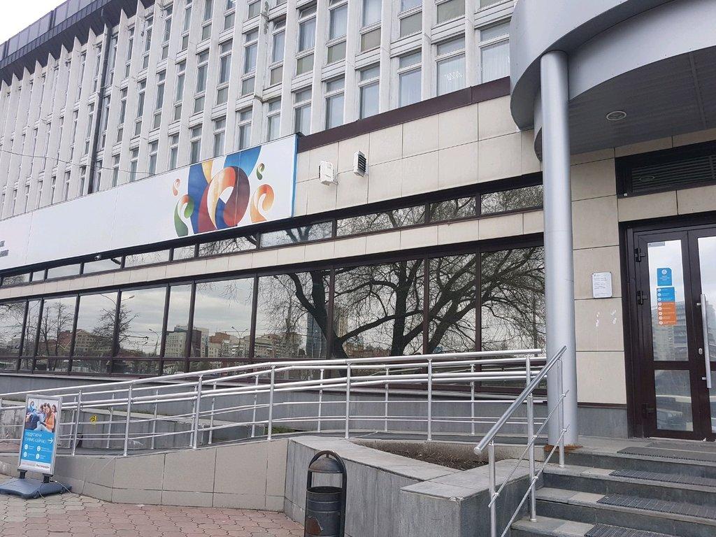 Пермь хостинг ростелеком отзывы о хостинге на украине