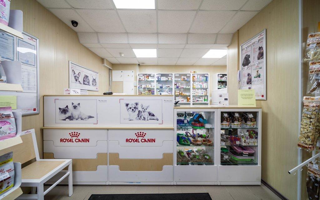 ветеринарная клиника — Пёс и Кот — Санкт-Петербург, фото №1