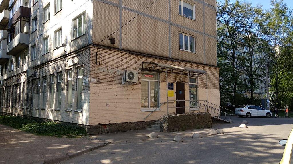 услуги репетиторов — Рондо — Санкт-Петербург, фото №1