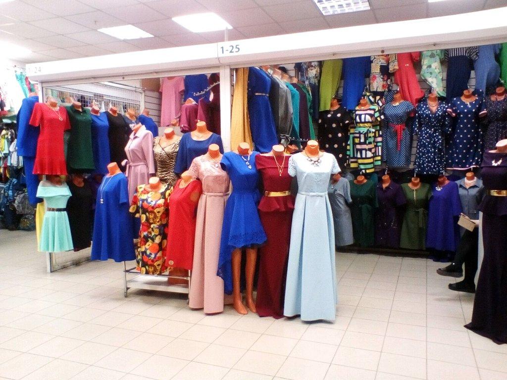 Магазин Платьев Казань