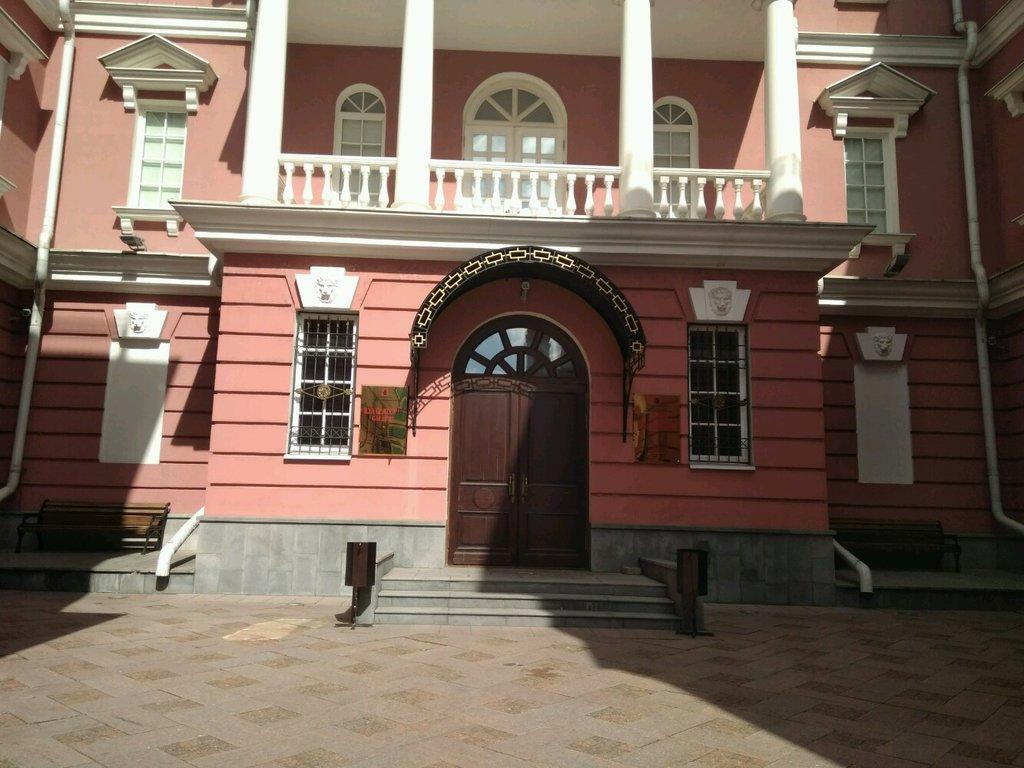 музей — Музей сословий России — Москва, фото №1