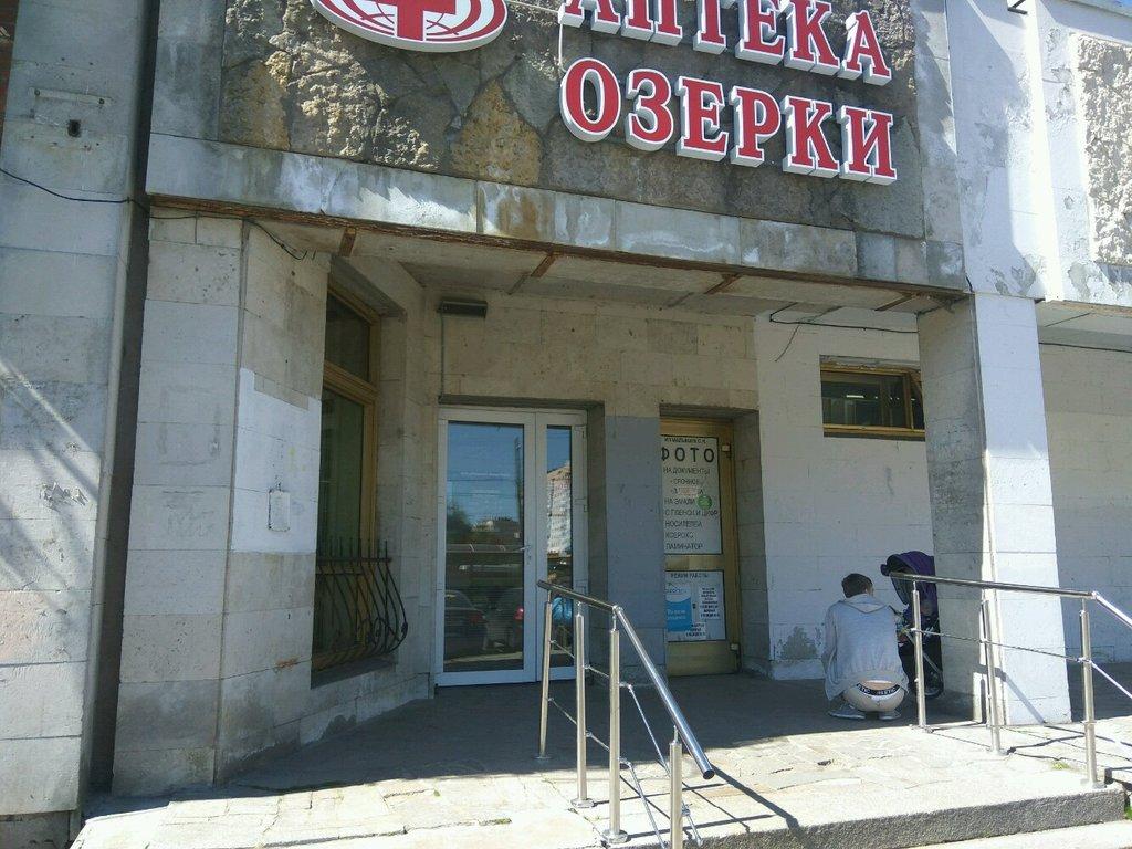 аптека — Аптека Озерки — Санкт-Петербург, фото №4