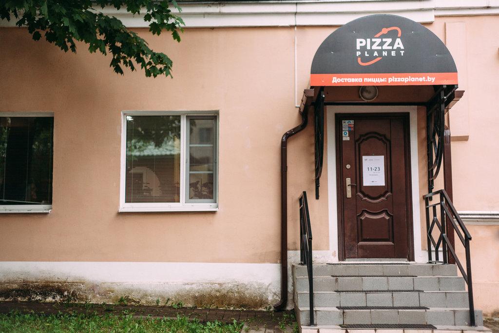 пиццерия — Pizza Planet — бесплатная доставка пиццы — Витебск, фото №3