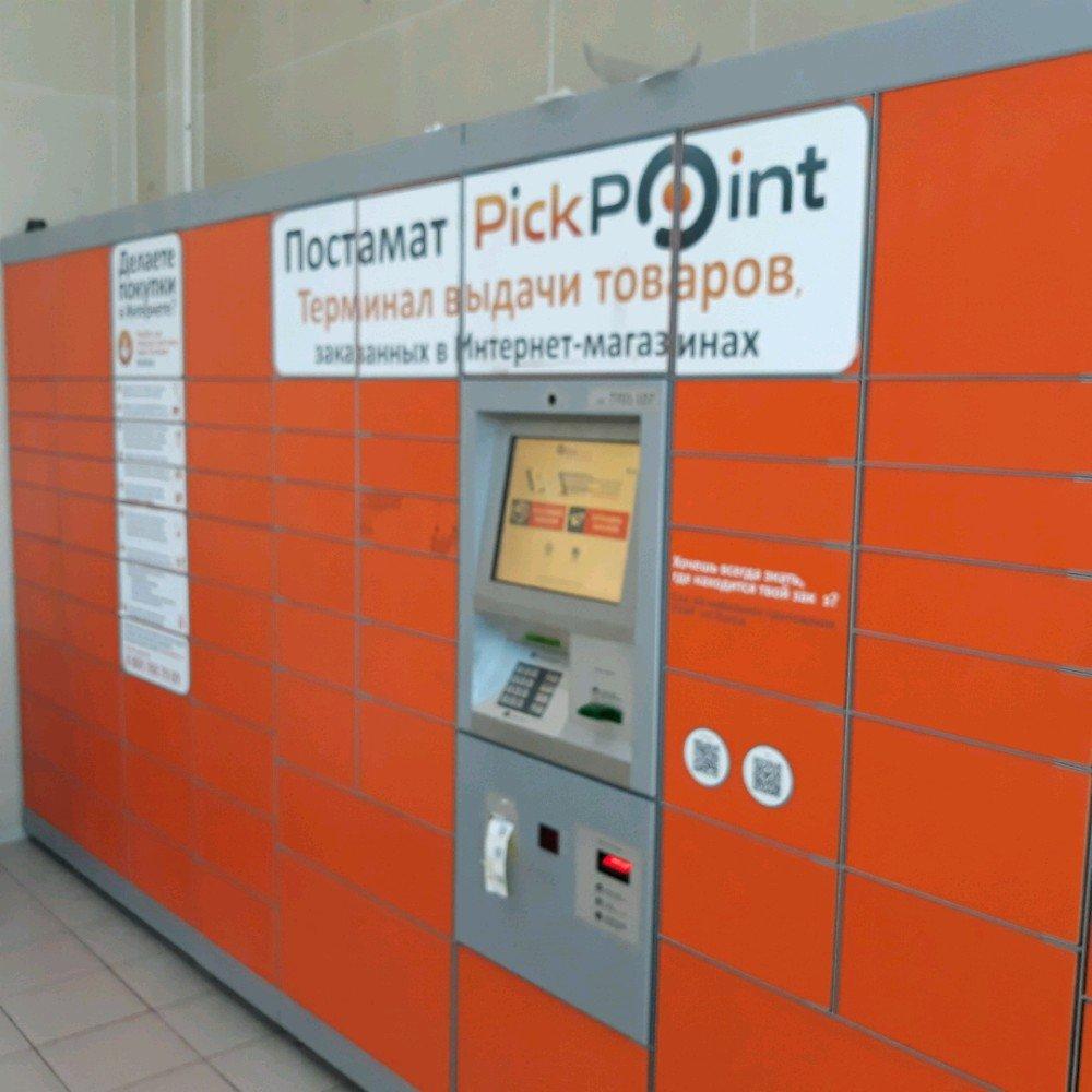 c782a3ab82c5 PickPoint - почтовый терминал, метро Медведково, Москва — отзывы и ...