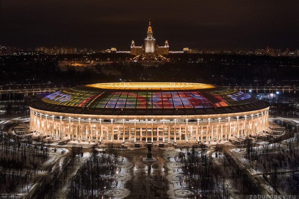 стадион — Лужники — Москва, фото №4