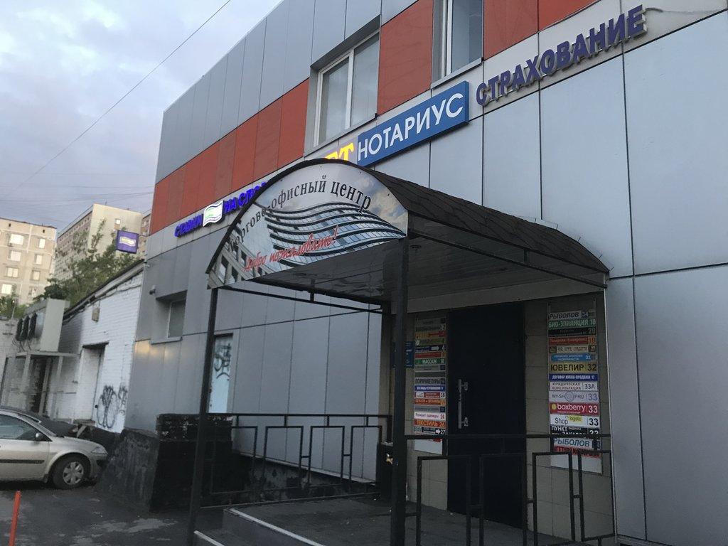агентство недвижимости — Перовское — Москва, фото №1