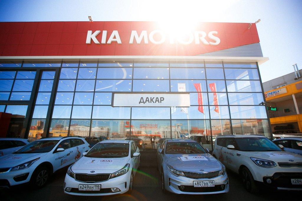 Dakar автосалон москва отзывы свежие вакансии автосалонов москвы