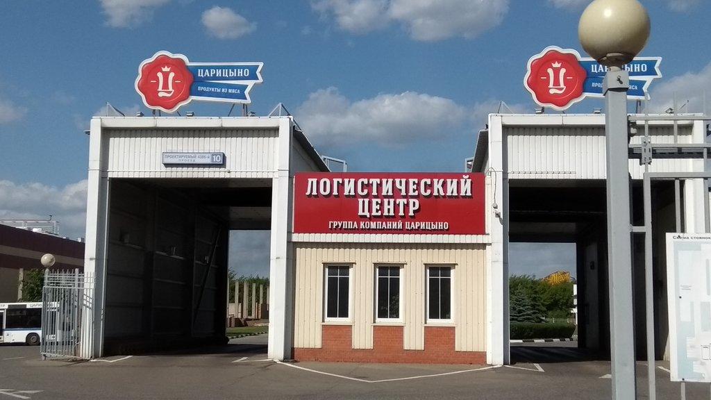 логистическая компания — Логистическая компания Царицыно — Москва, фото №1