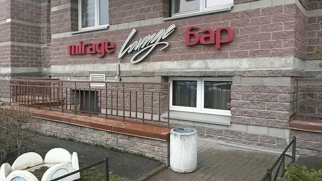 hookah bar — Mirage Lounge — Saint Petersburg, фото №5