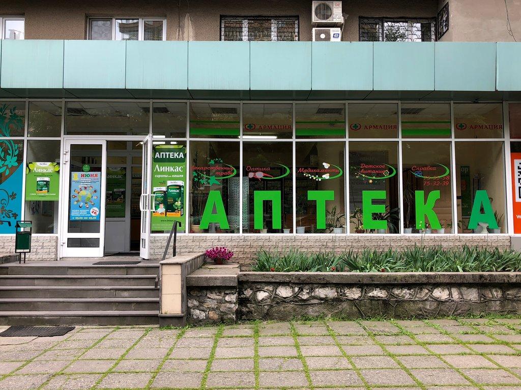 аптека — Аптека № 4 — Владикавказ, фото №1
