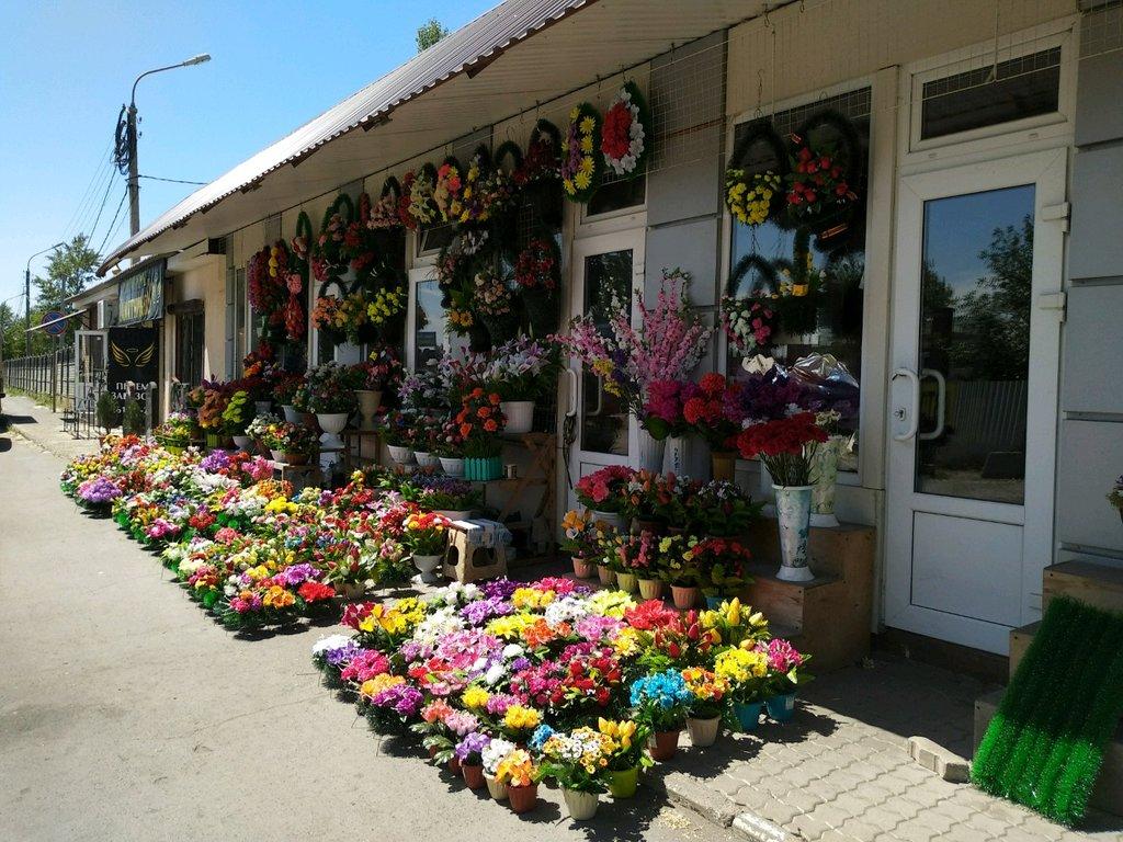 Каркаса, магазин живых цветов ростов на дону