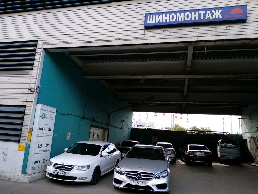 Автосалоны гермес в москве адреса авто ру проверить залог