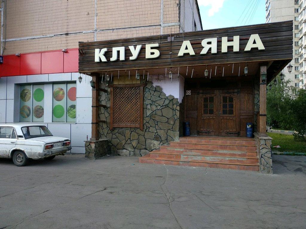 кыргызы в москве клуб