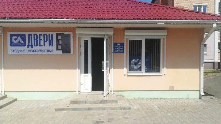 двери — Стальная Линия — Пинск, фото №1